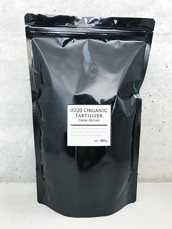 画像1: 乙庭  Organic Fertilizer from Ocean  (海藻粉末有機肥料 800g入) (1)